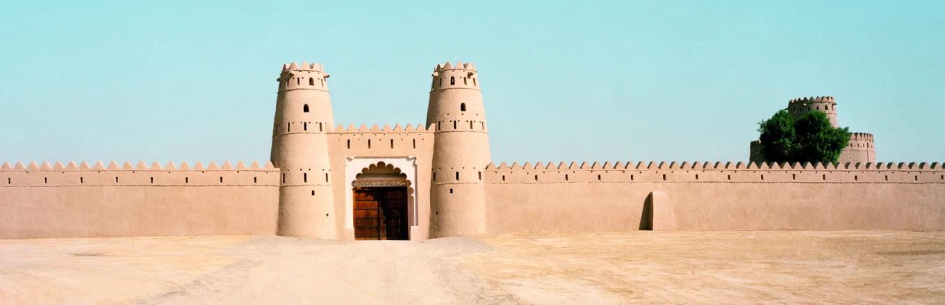 Fort Al Jahili