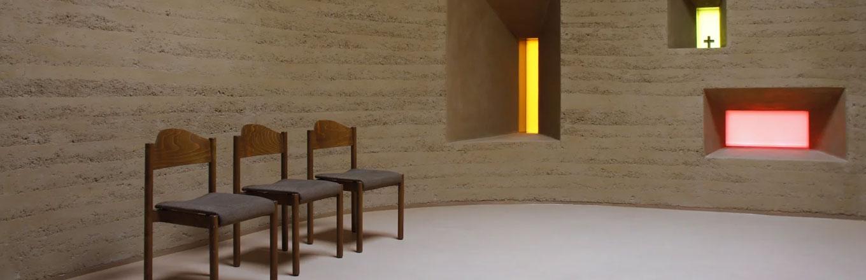 Raum der Stille, Refrath